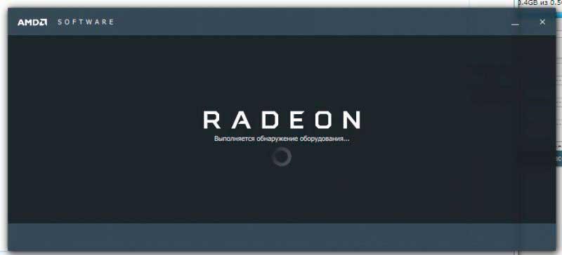 Скачать драйвер AMD Radeon R5 M330 бесплатно