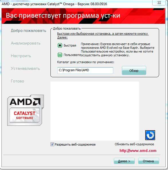AMD RADEON HD 7660G WINDOWS 10 DRIVER DOWNLOAD