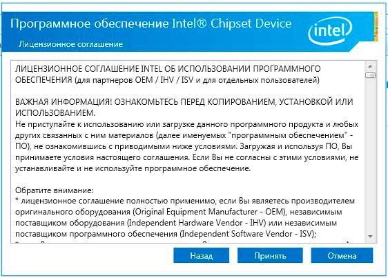 Sm контроллер шины скачать драйвер для windows 7 x32.
