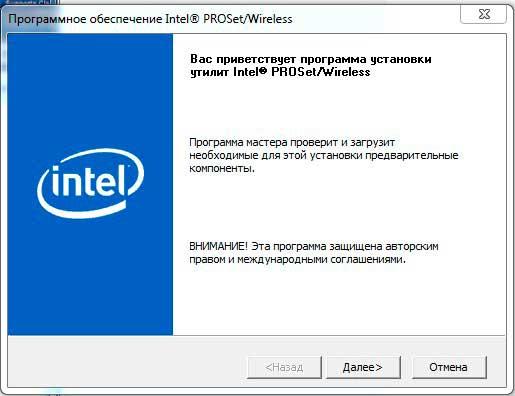 Intel Pro Wireless 3945abg Driver Windows 10 32 Bit