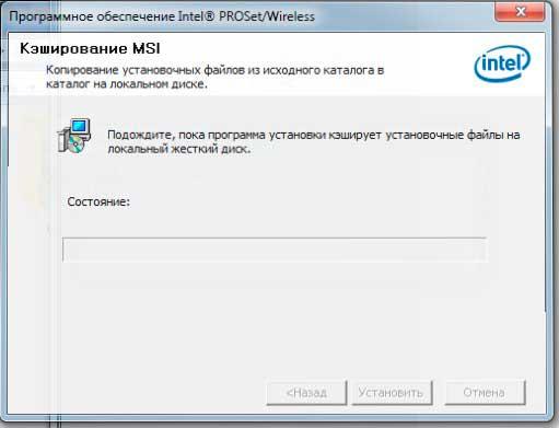 NETWORK TÉLÉCHARGER PRO/WIRELESS CONNECTION 2200BG/2915ABG