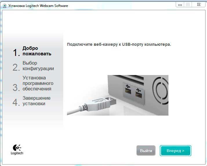 Драйвер logitech c110 windows 10 youtube.