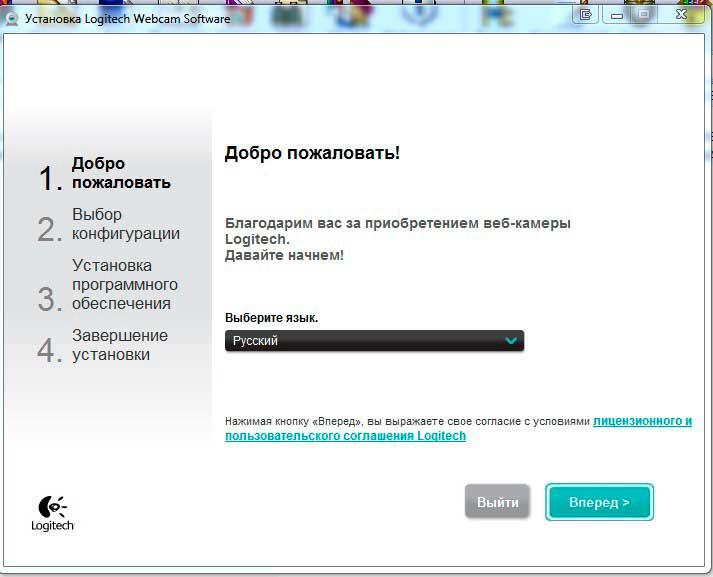 Webcam c210 logitech support.