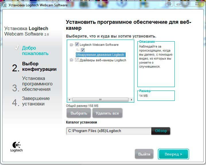 Драйверы вебкамеры logitech c210 скачать без регистрации и без смс.