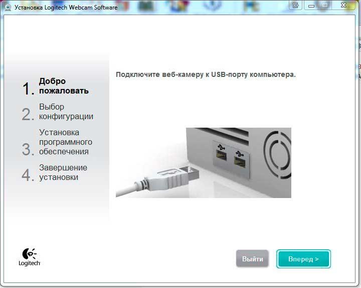 Загрузить драйверы logitech webcam c210 — обновить программное.