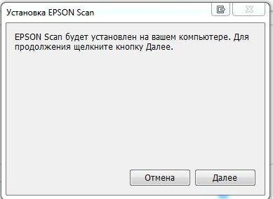 Драйвер сканер epson perfection v37 youtube.