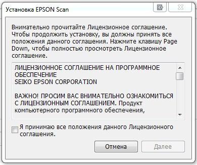 Подключение сканера epson perfection v37/370 в debian 9.