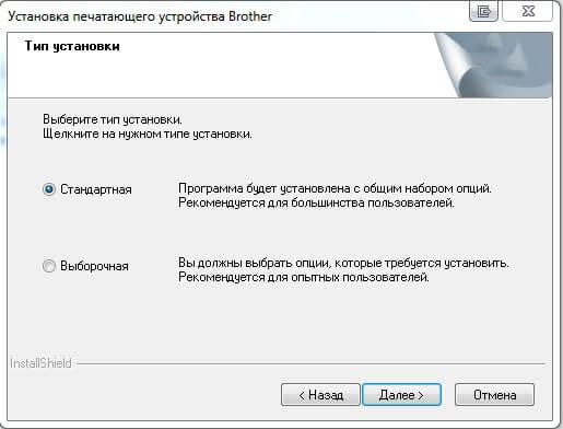 Драйвер dcp 1512r скачать найдено в файлах.