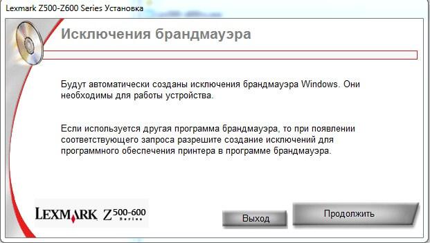 lexmark x1180 treiber windows 7