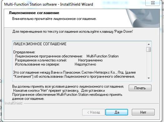 Panasonic KX-MB773FX Multi-Function Station Windows 8