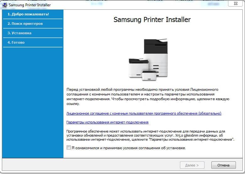 Драйвер для Samsung ML-2165W скачать бесплатно